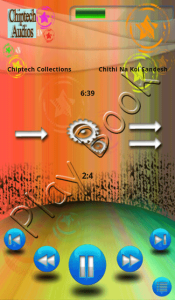 A Music Player with Themes-1