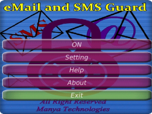 ActivMailSMS Guard 2