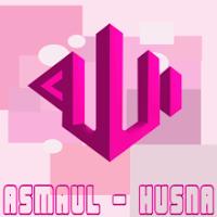 Asmaul Husna 1