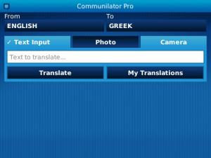 Communilator Pro 1